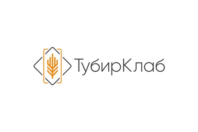 6 логотипов за 1 кворк от дизайн студии 18 - kwork.ru