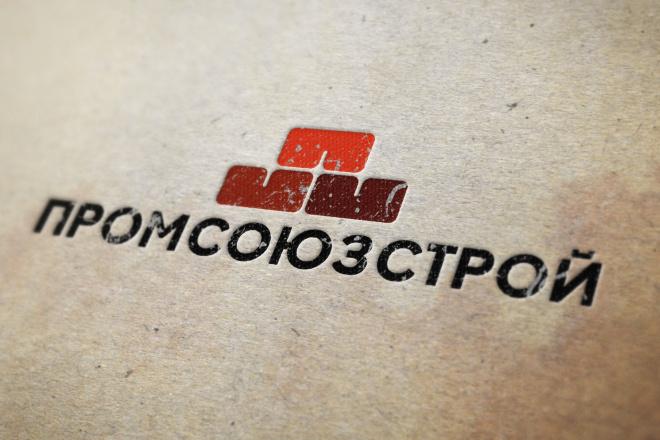 Логотип от профессиональной студии 26 - kwork.ru