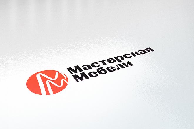 Сделаю стильные логотипы 66 - kwork.ru