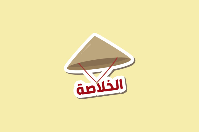 Качественный логотип по вашему образцу. Ваш лого в векторе 16 - kwork.ru