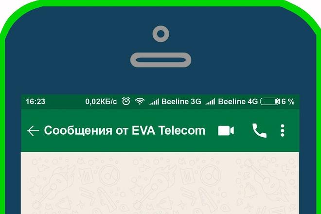 Отрисую в векторное изображение по картинке, рисунку 56 - kwork.ru
