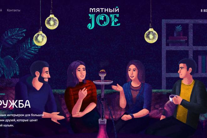 Веб дизайн страницы сайта на Тильде 1 - kwork.ru