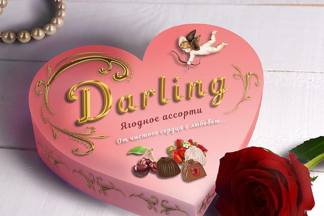 Упаковка 3 - kwork.ru