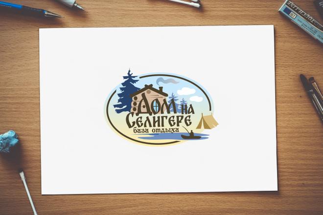 Логотип до полного утверждения 40 - kwork.ru