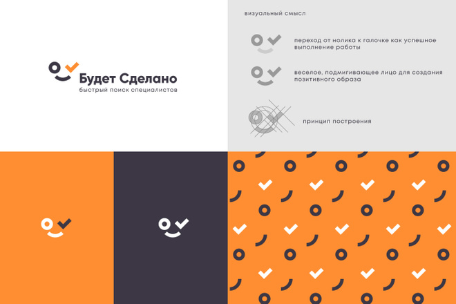 Разработка логотипа для сайта и бизнеса. Минимализм 9 - kwork.ru