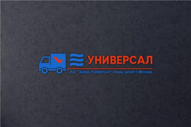 Логотип по вашему эскизу 27 - kwork.ru