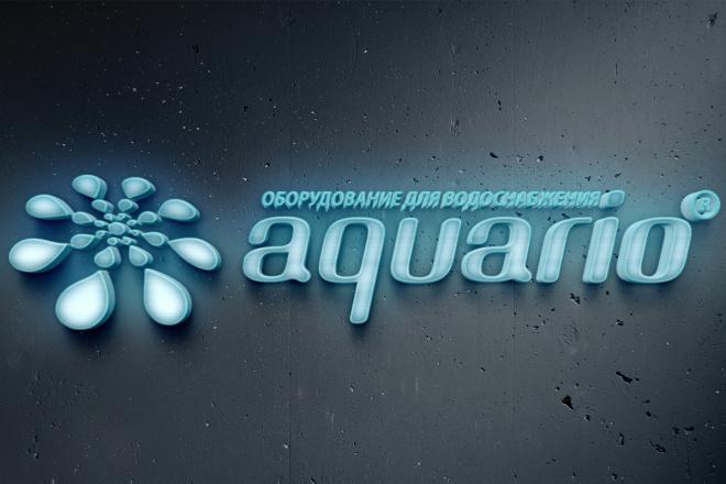 Лого бук - 1-я часть Брендбука 201 - kwork.ru