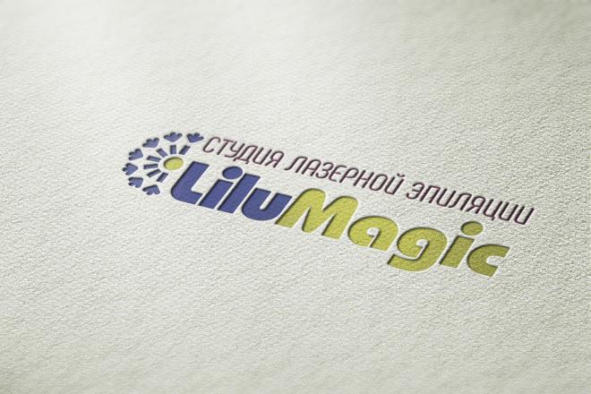 Логотип новый, креатив готовый 44 - kwork.ru
