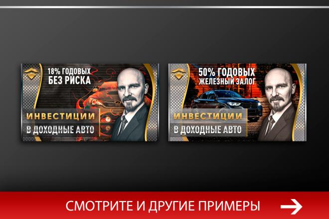 Баннер, который продаст. Креатив для соцсетей и сайтов. Идеи + 94 - kwork.ru
