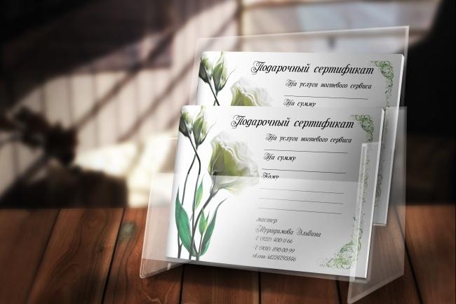 Сделаю буклет 24 - kwork.ru