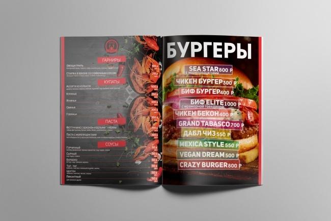 Сделаю буклет 18 - kwork.ru