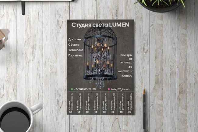 Сделаю буклет 16 - kwork.ru