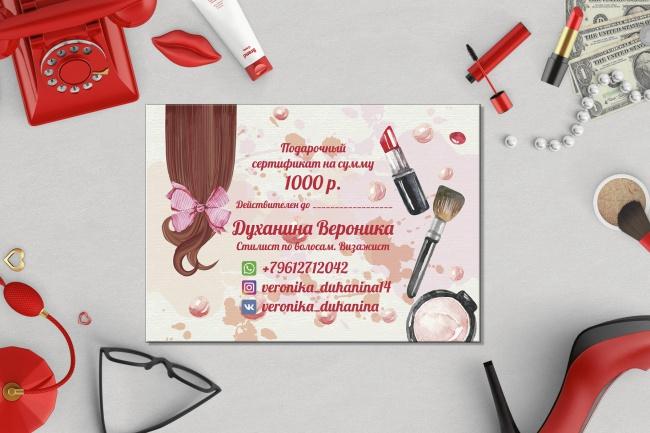 Сделаю буклет 30 - kwork.ru
