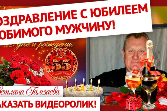 Слайд-шоу - создам семейное, детское видео, видеопоздравление 1 - kwork.ru