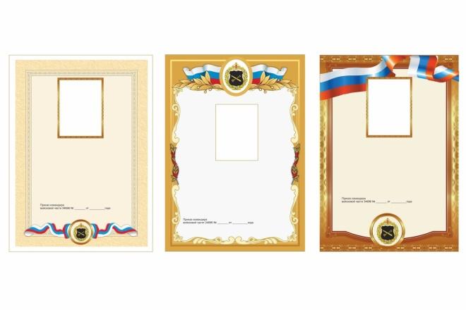 Сделаю сертификат 26 - kwork.ru