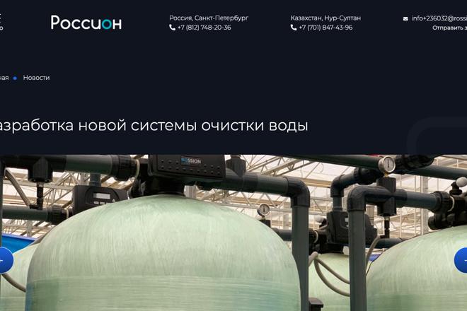 Сверстаю сайт по любому макету 58 - kwork.ru