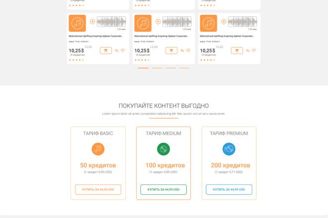 Уникальный дизайн сайта для вас. Интернет магазины и другие сайты 126 - kwork.ru
