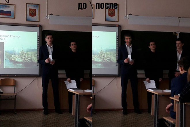 Выполню фотомонтаж в Photoshop 46 - kwork.ru