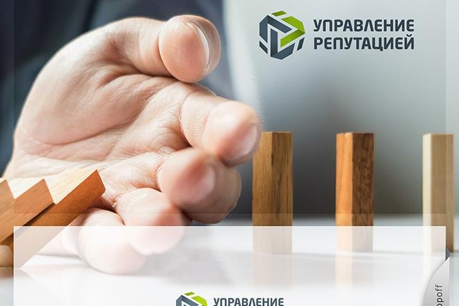 Качественный логотип 38 - kwork.ru