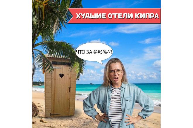Создам 3 ярких баннера для Instagram + исходники 32 - kwork.ru