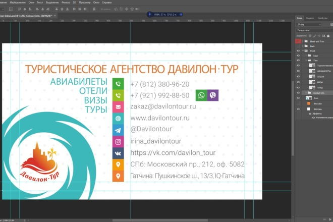 Визитка. Визитная карточка 1 - kwork.ru