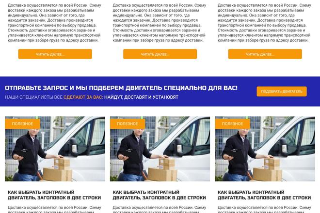 Уникальный дизайн сайта для вас. Интернет магазины и другие сайты 158 - kwork.ru