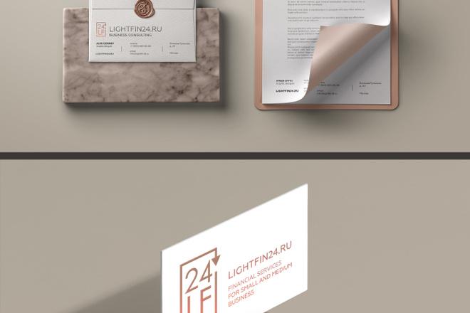 Создам качественный логотип 2 - kwork.ru
