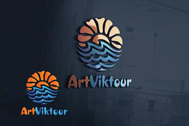 Логотип для вас и вашего бизнеса 40 - kwork.ru