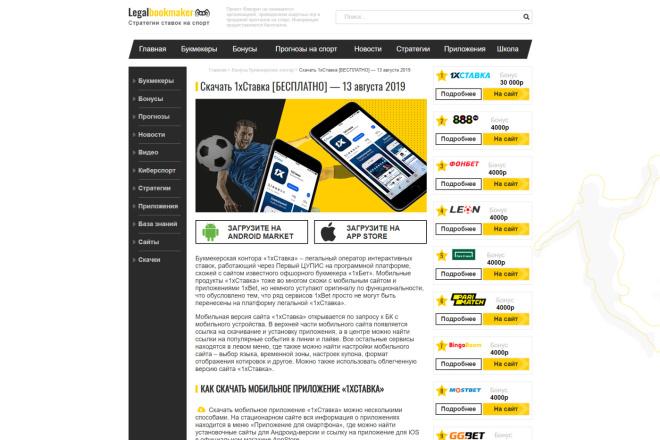 Вёрстка по PSD макету, на выгодных условиях 13 - kwork.ru