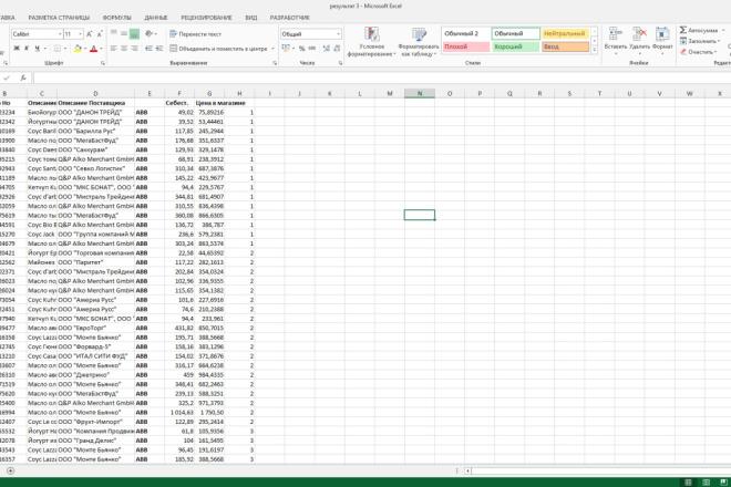 Напишу макрос на VBA для Excel 40 - kwork.ru