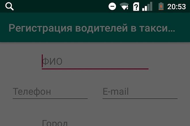 Создам android приложение 17 - kwork.ru