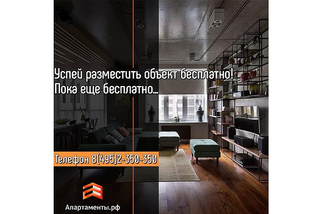 Создам 3 ярких баннера для Instagram + исходники 27 - kwork.ru
