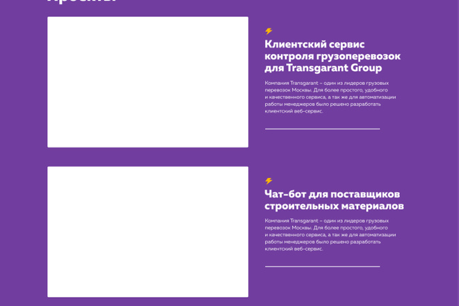 Верстка страниц по макетам psd, sketch, figma 8 - kwork.ru