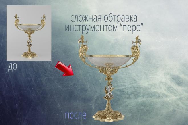 Удаление фона, обтравка, отделение фона 10 - kwork.ru