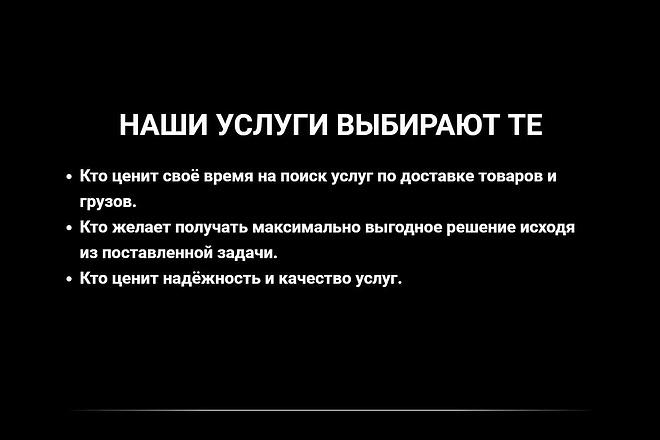 Создаю Лендинг на Тильде под ключ 50 - kwork.ru