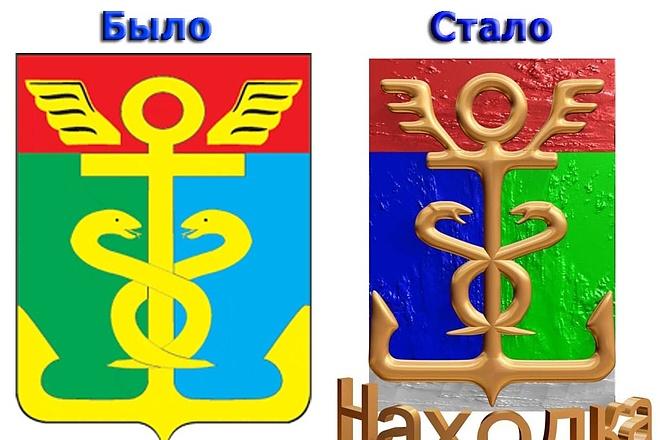 Создам объёмный логотип с нуля 21 - kwork.ru
