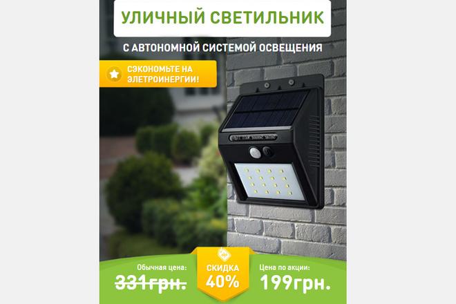 Качественная копия лендинга с установкой панели редактора 21 - kwork.ru
