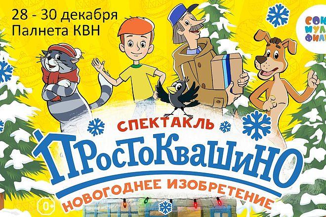 Разработка баннеров для Google AdWords и Яндекс Директ 21 - kwork.ru