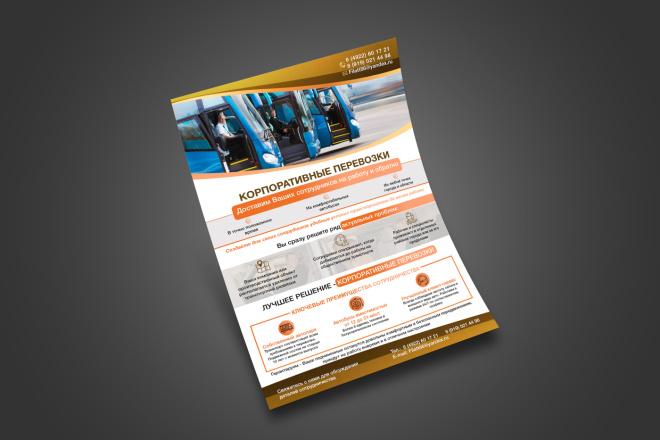 Яркий дизайн коммерческого предложения КП. Премиум дизайн 32 - kwork.ru