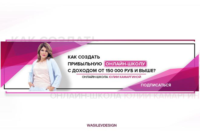 Разработаю обложку для вашего сообщества 12 - kwork.ru