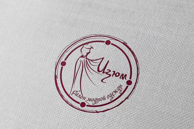 Сделаю логотип в круглой форме 74 - kwork.ru