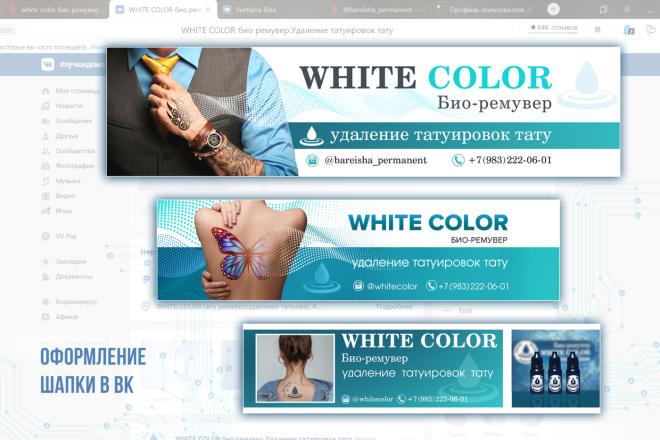 Разработаю дизайн флаера, листовки 6 - kwork.ru