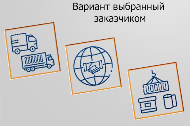 Нарисую иконки для сайта 37 - kwork.ru
