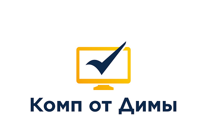 3 варианта уникальных логотипа 2 - kwork.ru