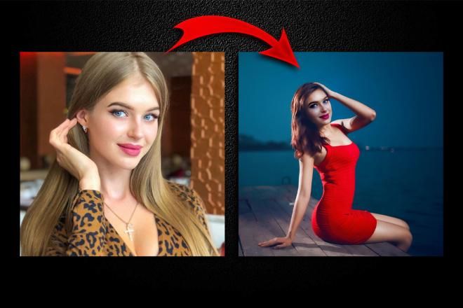 Реалистичная замена лица на фото 1 - kwork.ru