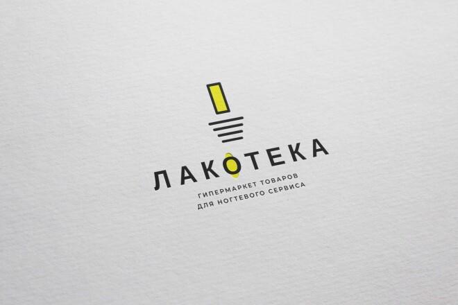 Создам логотип 94 - kwork.ru