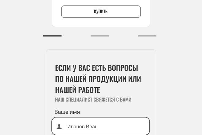 Уникальный дизайн сайта для вас. Интернет магазины и другие сайты 133 - kwork.ru