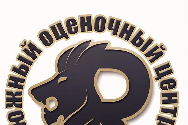 Создам стильный логотип вашего бизнеса 4 - kwork.ru
