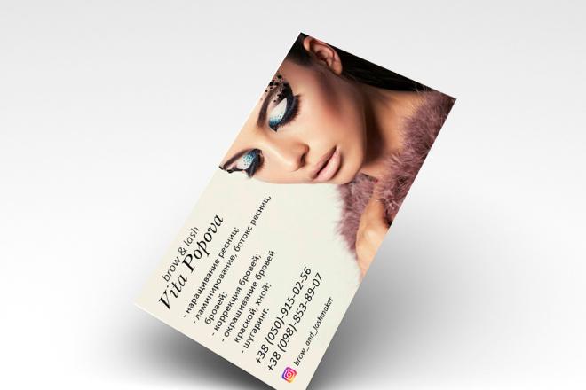 Дизайн визиток 5 - kwork.ru