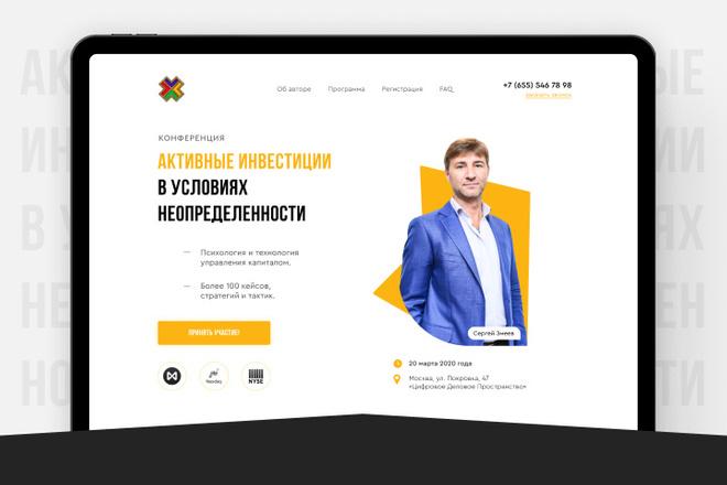 Создание Landing Page, одностраничный сайт под ключ на Tilda 9 - kwork.ru